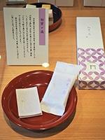 浜松の老舗和菓子店「巌邑堂」、道路拡張で移転 イートイン空間も