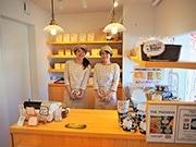 浜松・入野町に食パン専門店「一本堂」 県内初出店
