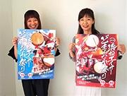 浜松で沖縄の盆踊り「エイサー」などの大規模イベント 夏恒例の祭り目指す