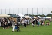 浜名湖ガーデンパークで「アート・クラフトフェア」 日本各地から作家330人集結