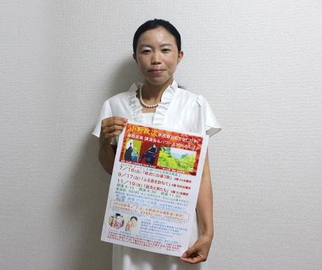 浜松・早馬で小野政次弟の子孫が講演会 「大河ドラマでは語られない史実」トークも