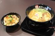 浜松・入野町に煮干しラーメン専門店 こってりとあっさりの2種類のスープで提供