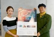 浜松・千歳町でアロマと音楽イベント 「森」イメージした香りで五感に訴え