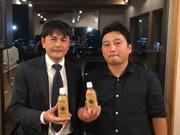 浜松のソースメーカーが「ジンジャーシロップ」 ショウガ3種と温め効果のスパイス入り
