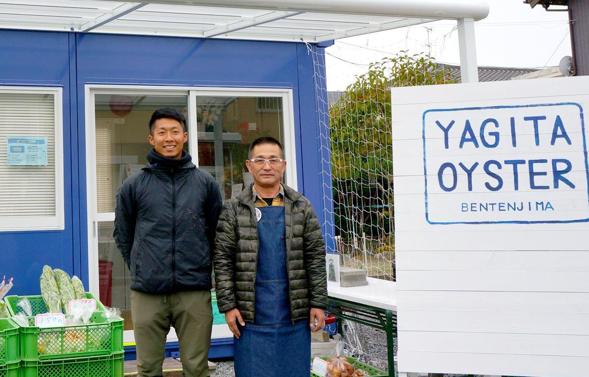 5代目・八木田昇一さん(左)と店主・田内寛さん(右)