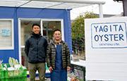 浜松・舞阪町にカキの直売所 カキの養殖業者が地元のカキPR