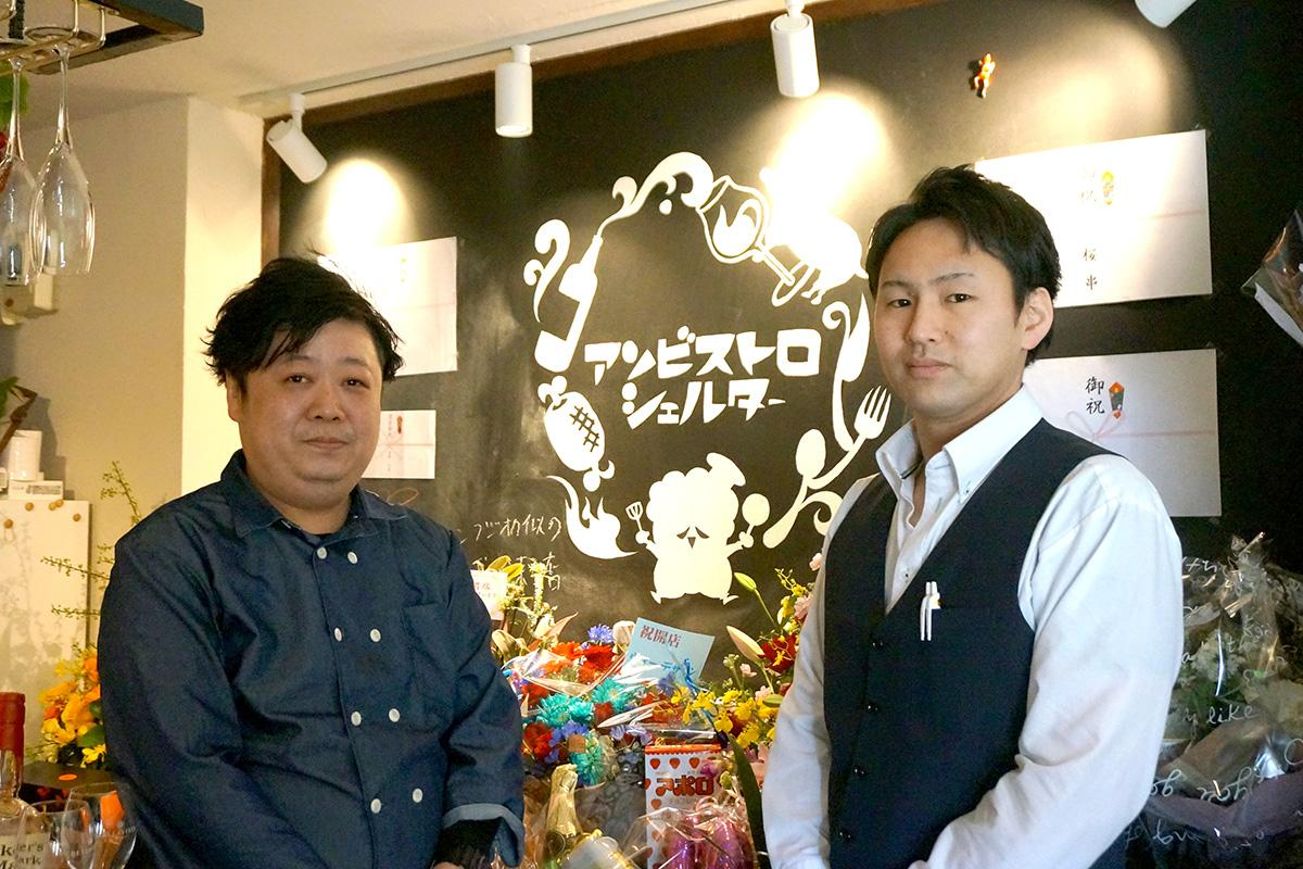 店主の山本征三郎さん(左)と鈴木啓師さん(右)