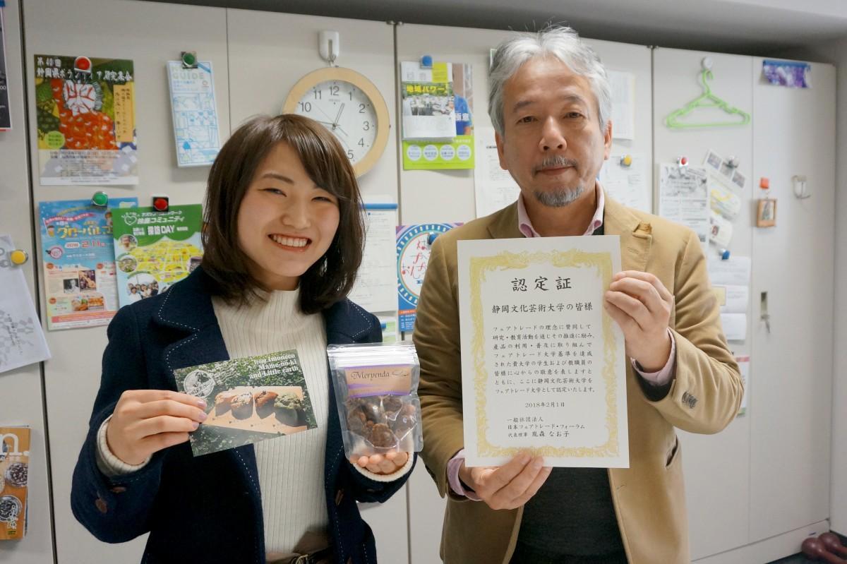 下澤嶽教授(右)と「りとるあーす」代表の日比野都麦さん(左)