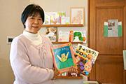 浜松・三方原の家庭文庫が10周年 来館者数5000組を達成