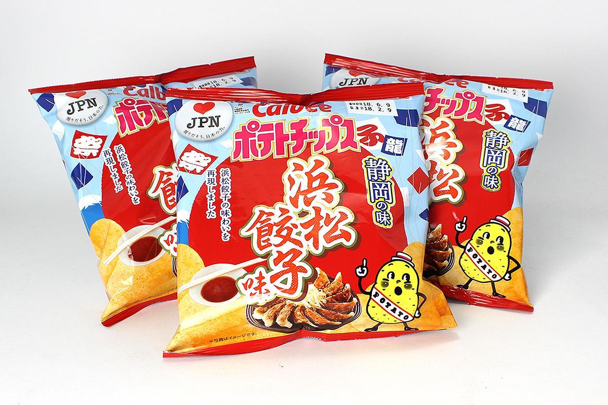 浜松祭りの凧揚げをイメージしたパッケージとなっている「ポテトチップス 浜松餃子味」