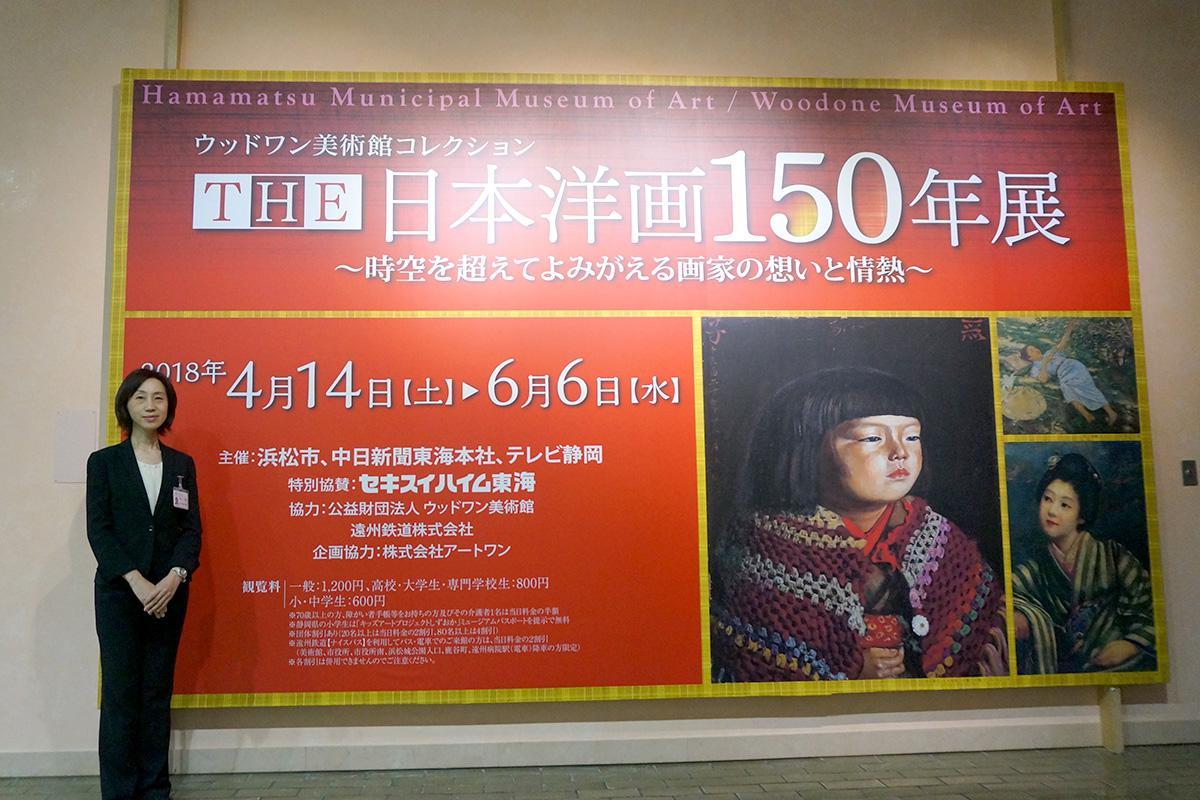 多くの方の来場に期待する、学芸員の袴田知恵さん