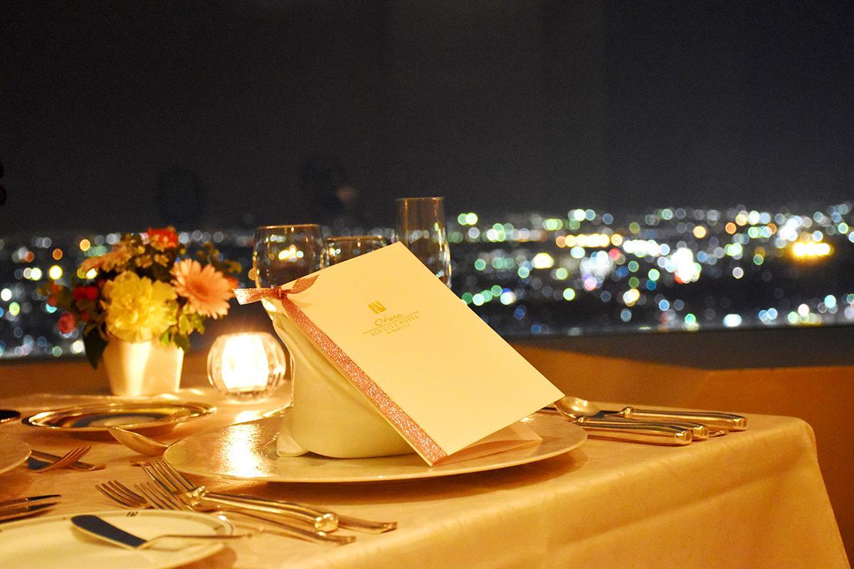 県内一の高さのから夜景を望みディナーを楽しむことができる