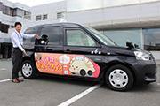 浜松で「餃子タクシー」運行へ 市内の46店をランキングで紹介
