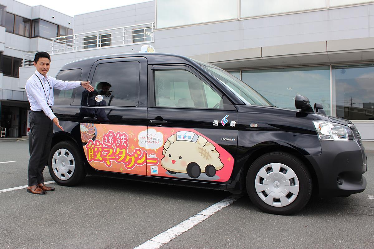 ギョーザのオリジナルキャラクターを描いたタクシーと課長の白井壮彦(まさひこ)さん