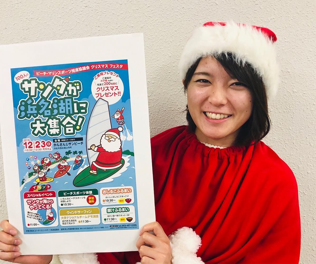 多くの来場を呼びかける、浜松市観光・シティプロモーション課の女性職員