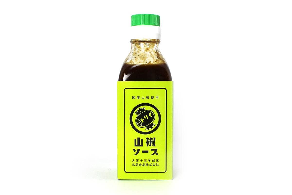 上品な香りと辛味のある地元山椒を使った「山椒ソース」