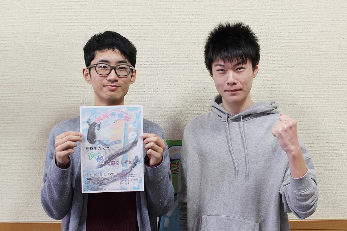 多くの方の来場を期待する、代表の松浦佑承さん(右)と山口七海さん(左)