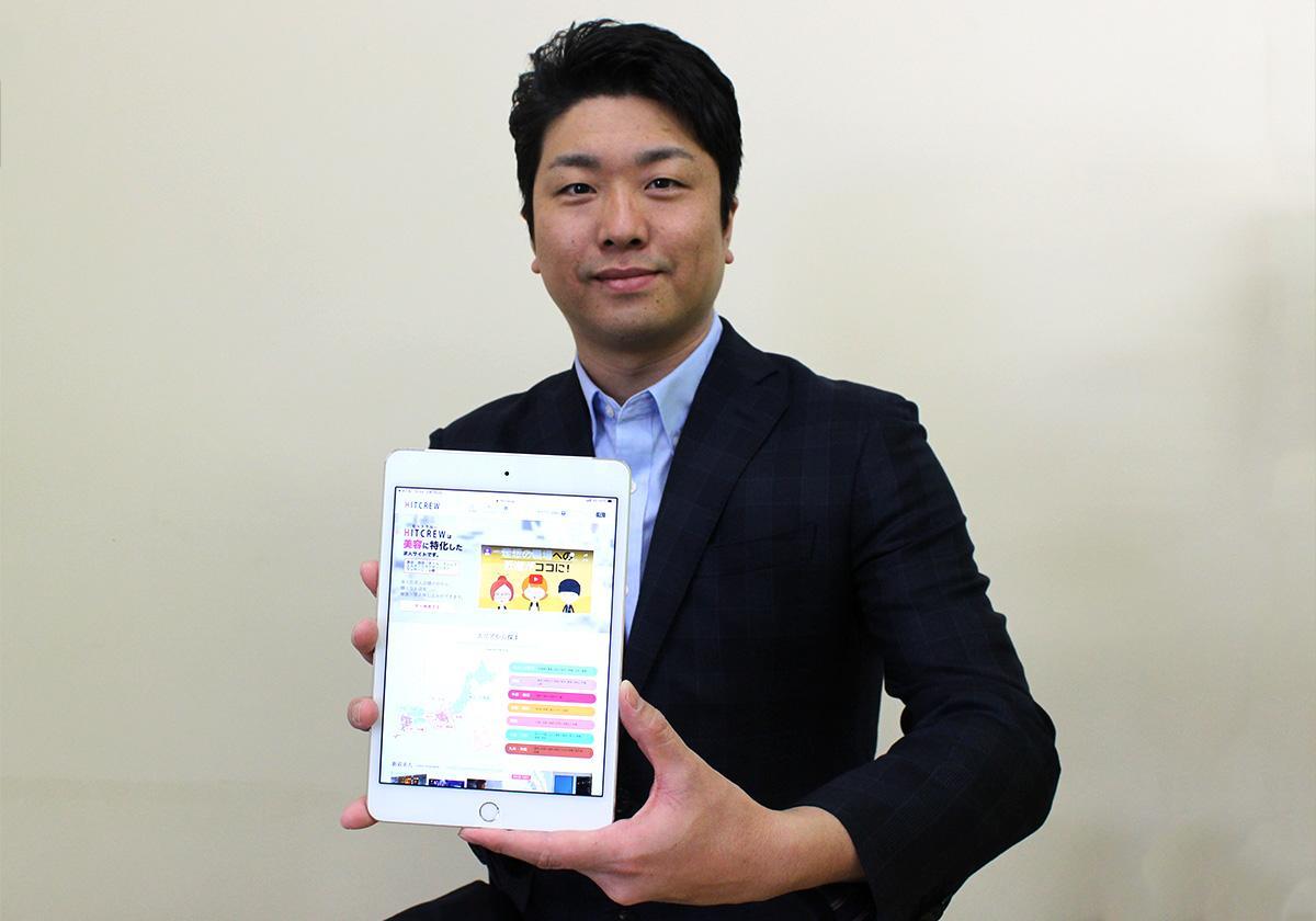 開設した求人情報サイトの画面を見せる、代表の米島成和(まさかず)さん