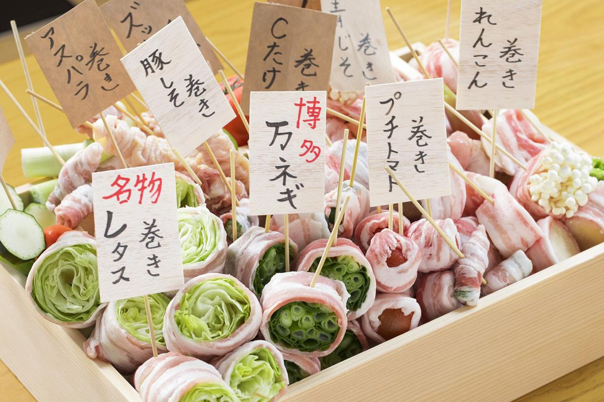 博多名物の野菜巻き串