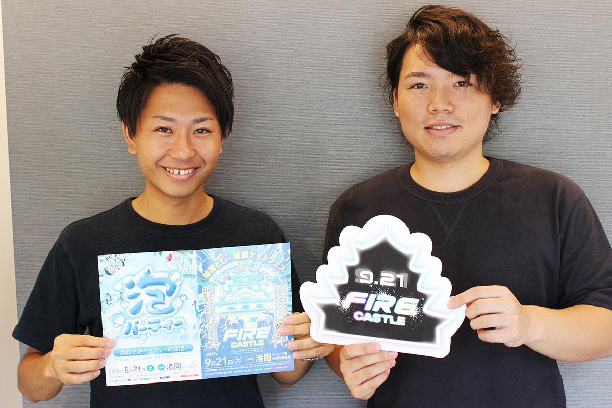 大会会長の原一史さん(左)と副会長の前田勇気さん(右)