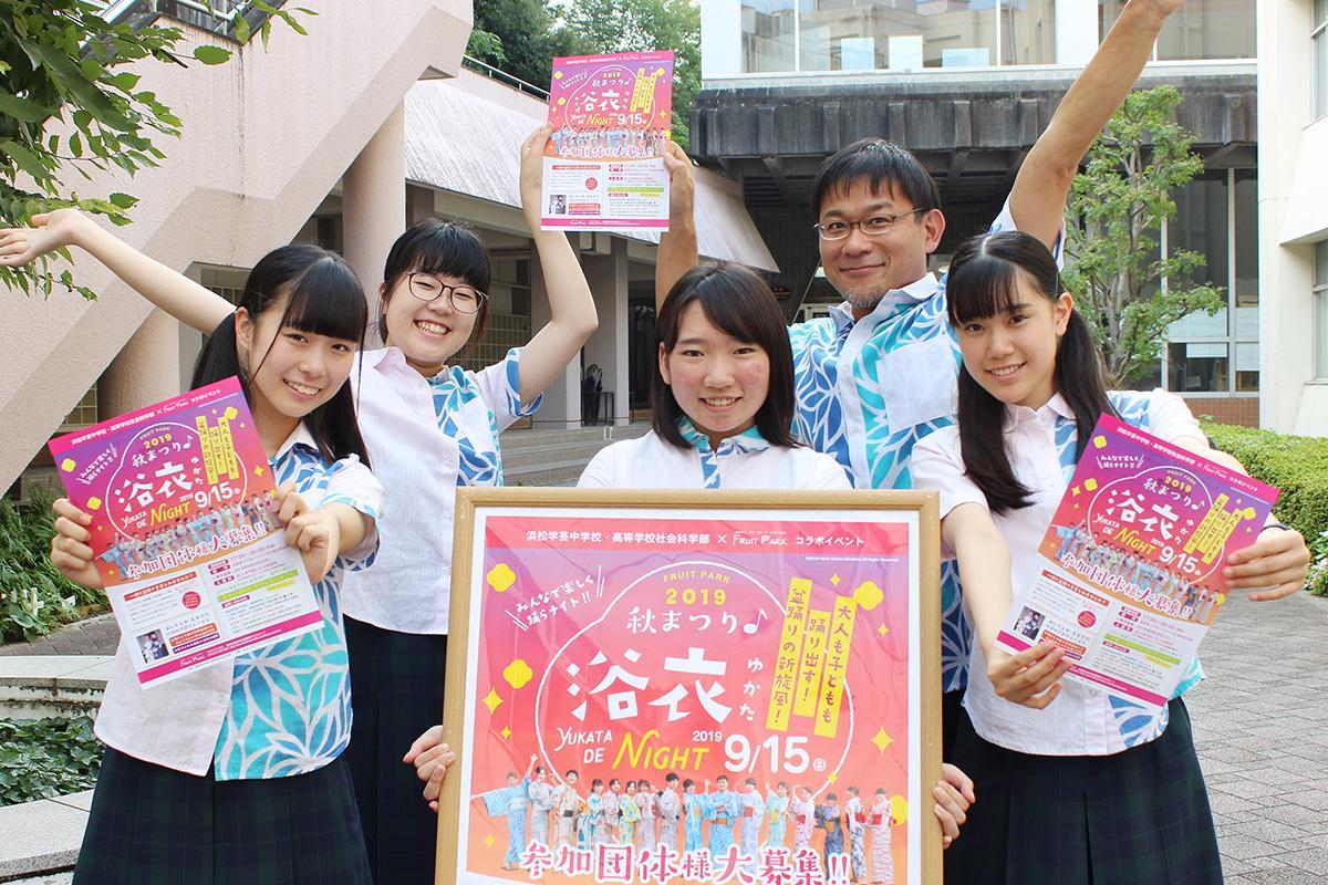 部長の加藤さくらさん(左下)、担当教諭の大木島詳弘さん(右上)と部員の皆さん