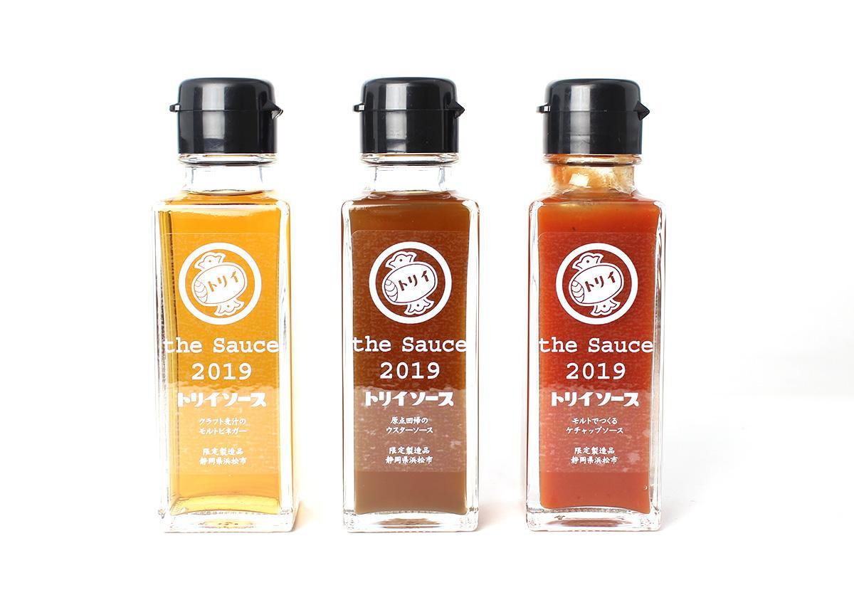 究極のソース「The Sauce 2019」