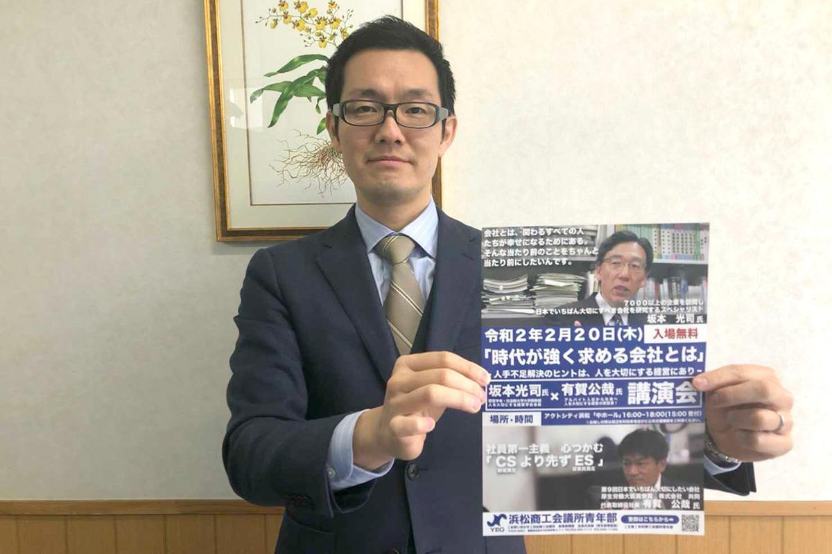 多くの方の来場を期待する、研修委員会委員長の平出慎一郎さん