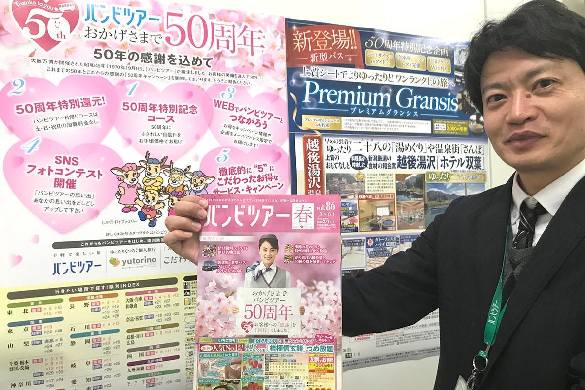 多くの参加を期待する、販売促進担当の黒田さん