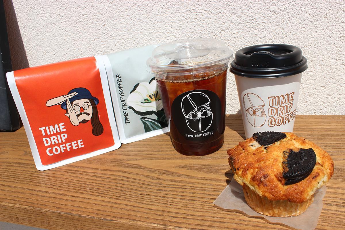 自慢のコーヒーとマフィン