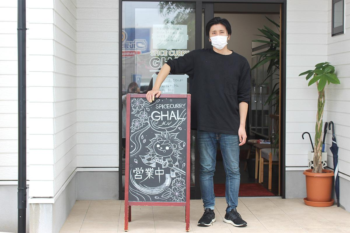 多くの人の来店を期待する、「ガル」店主の齋藤賢さん