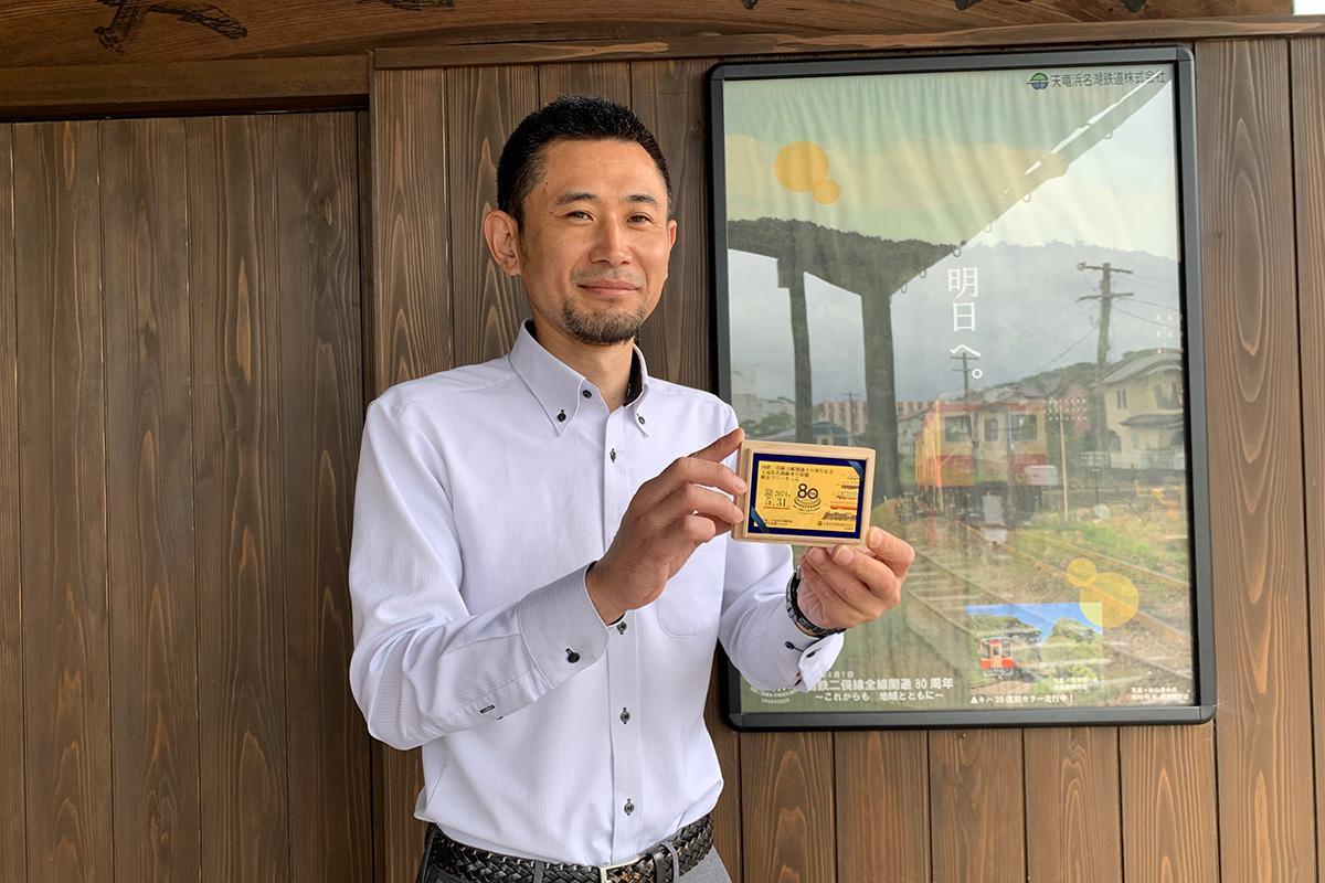 たくさんの注文を期待する、天竜浜名湖鉄道・伊藤典生さん