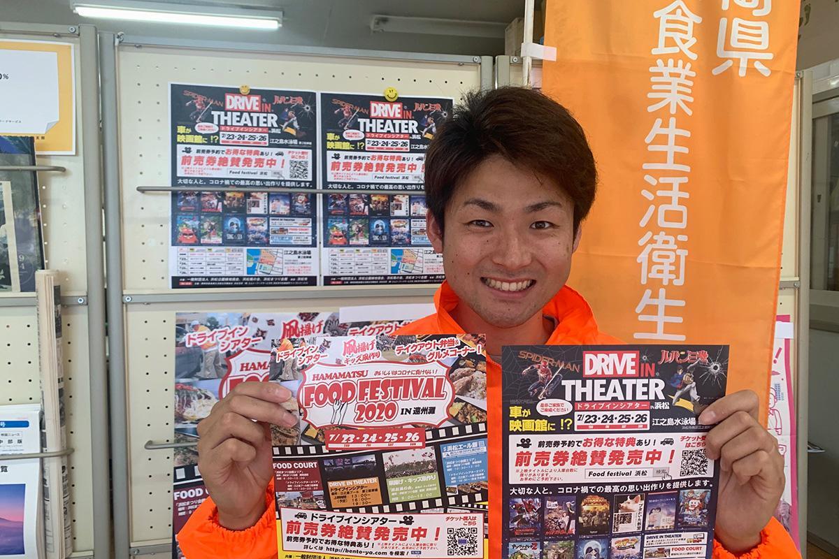 多くの人の来場を期待する、運営担当の松岡拓冶さん
