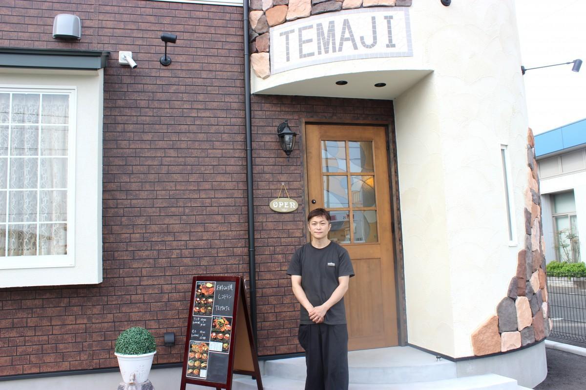 人の喜ぶ顔が見るのがうれしい、オーナーの永田哲也さん