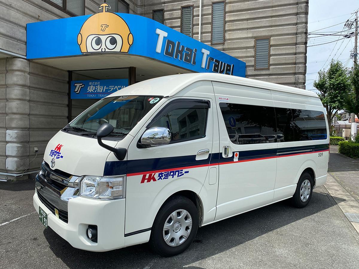 ツアーに使用するジャンボタクシーの一例