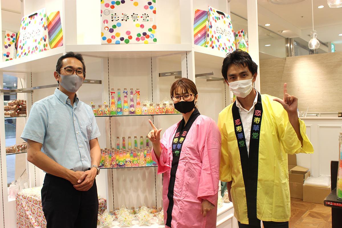 多くの来店を期待する、社長の中川直寿さん(左)とスタッフ