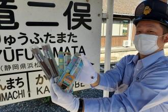 天竜浜名湖鉄道が車両モチーフの箸 細部にこだわり、「自宅でも楽しんで」
