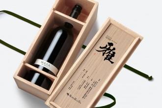浜松・天竜の茶葉使った30万円の高級茶 天竜茶を世界一だと伝えるために