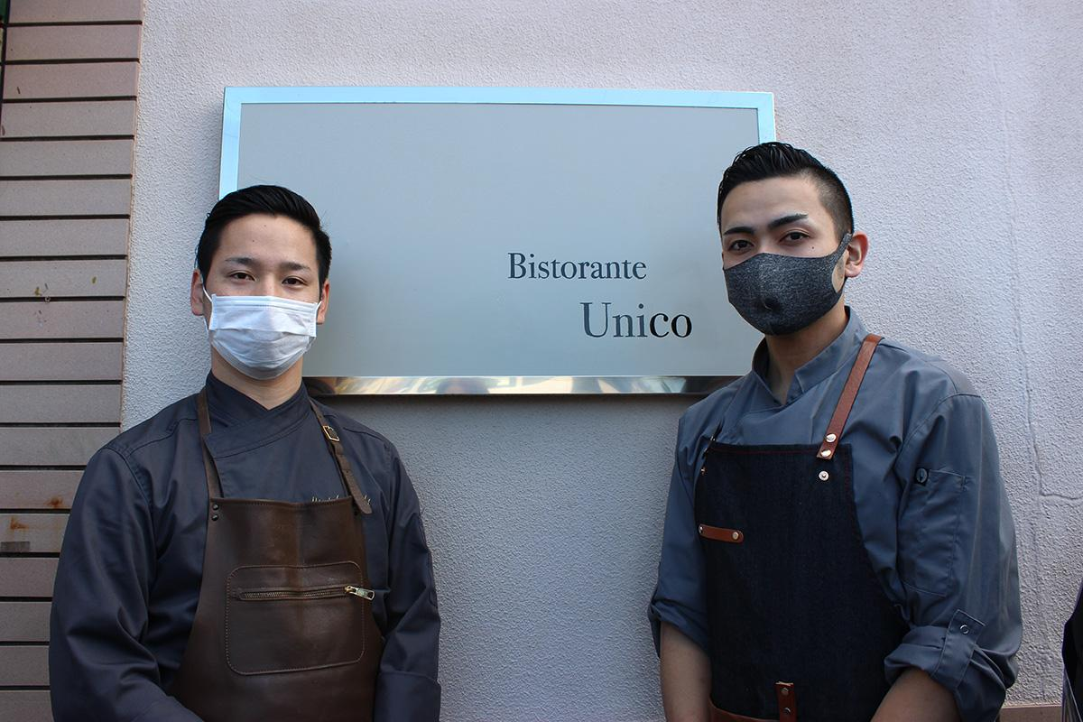 多くの人の来店を期待する、田中ルカス秀樹さん(右)と鈴木博貴さん(左)