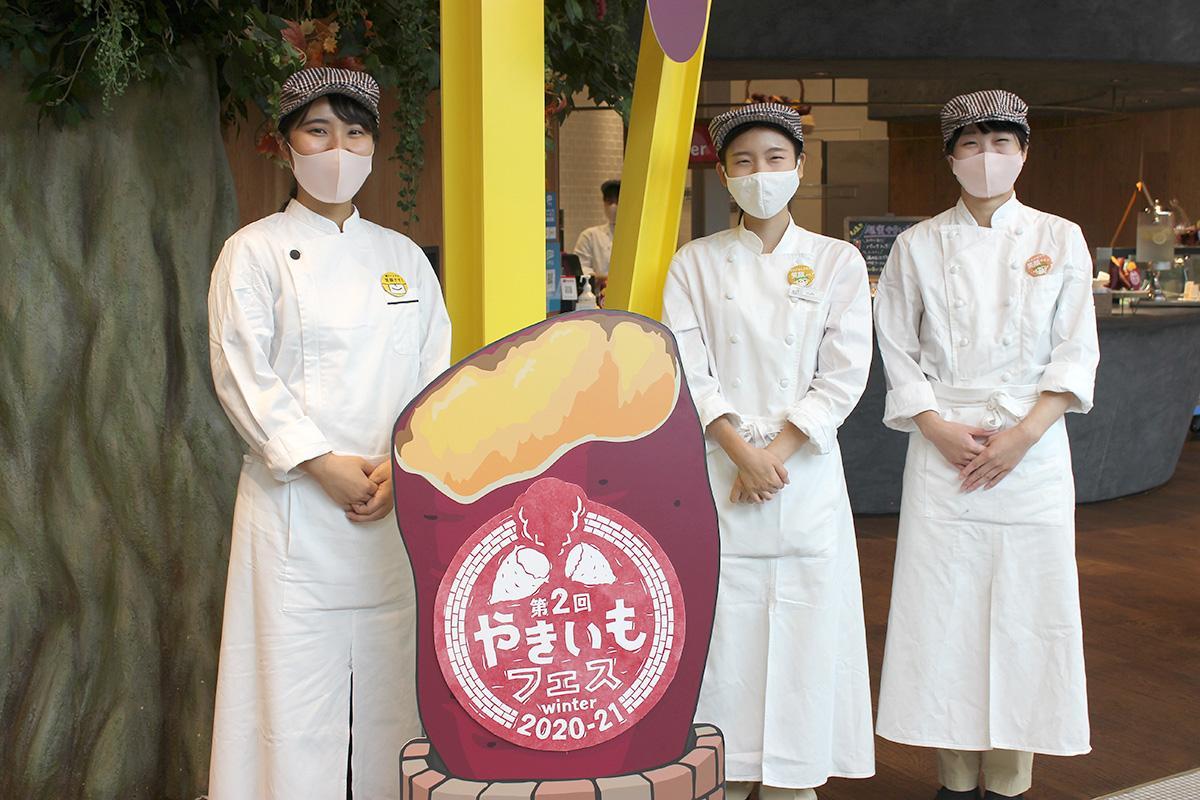 多くの人の来店を期待する、事業部の髙橋睦美さん(左)とスタッフたち