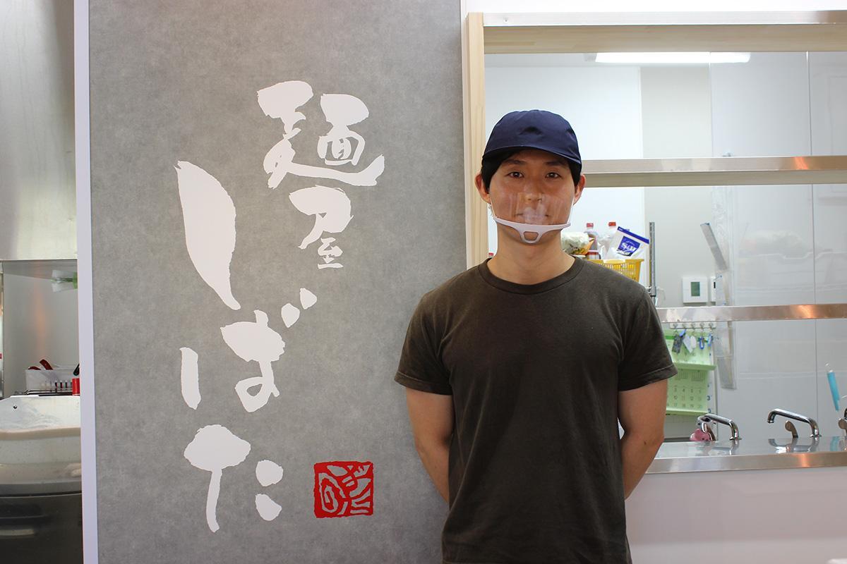 多くの人の来店を期待する、店主の柴田勇太郎さん