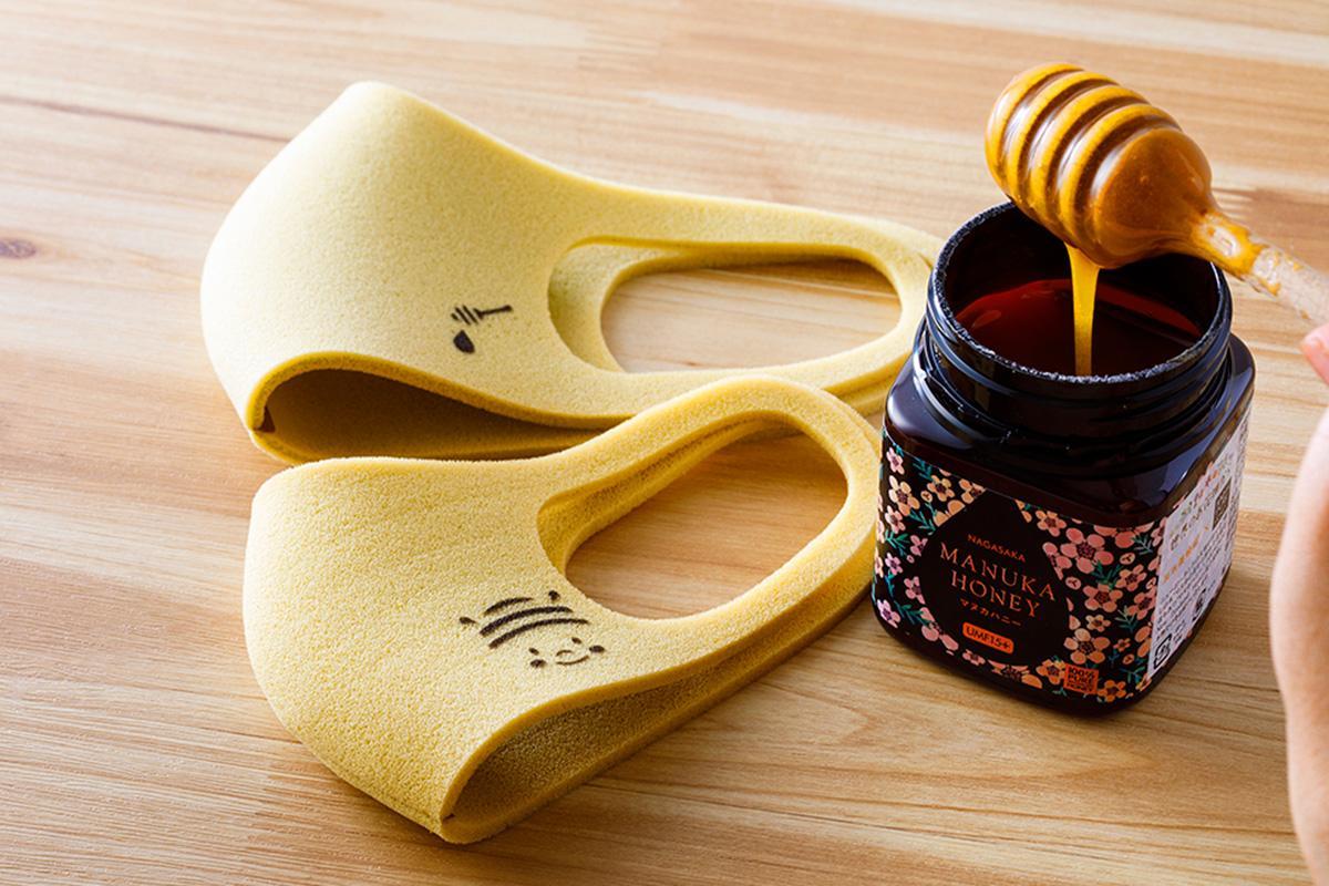 業界初、身に着ける蜂蜜「マヌカハニープレミアム抗菌マスク」