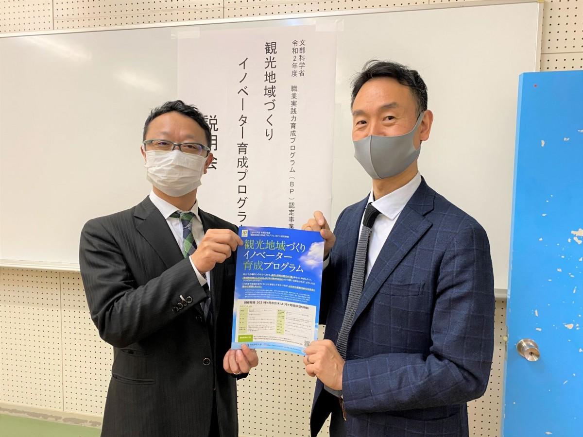 プログラムの成功に期待する、夏目記正さんと前田忍さん