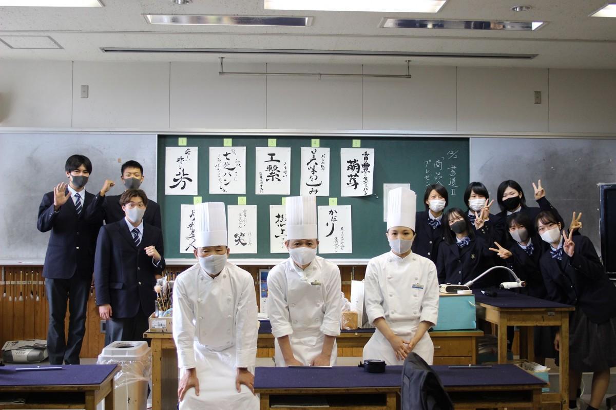 浜松 北 高校