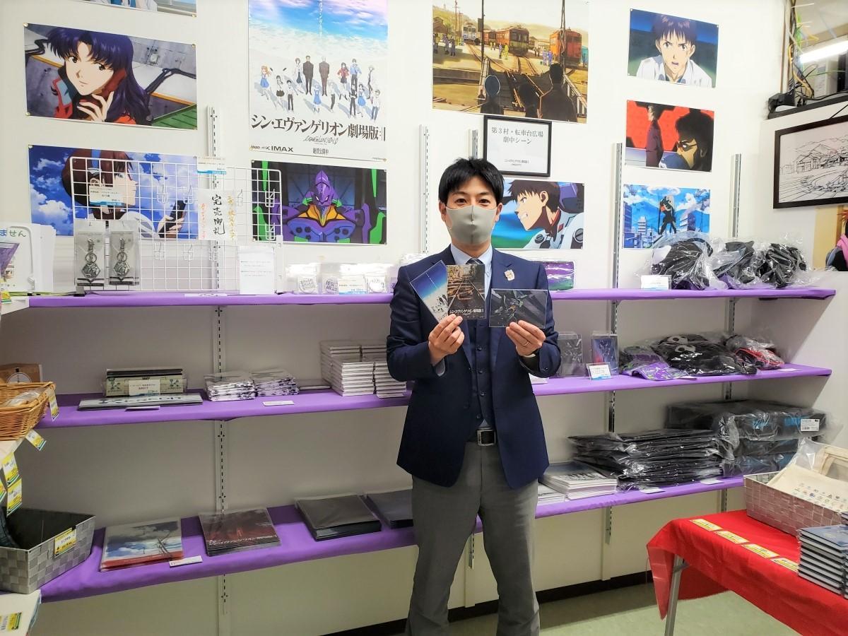多くの来場を期待する、営業課の岡山良太さん