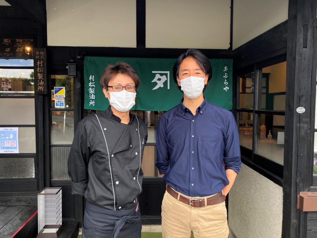 「ゑふすたいる」オーナーの藤田さん(左)と「村松製油所」社長の木下さん(右)