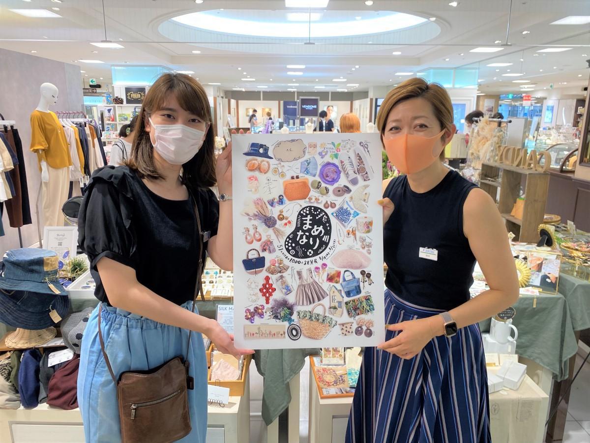 「遠鉄百貨店」の水谷さん(左)と「まめなり企画」の鈴木さん(右)