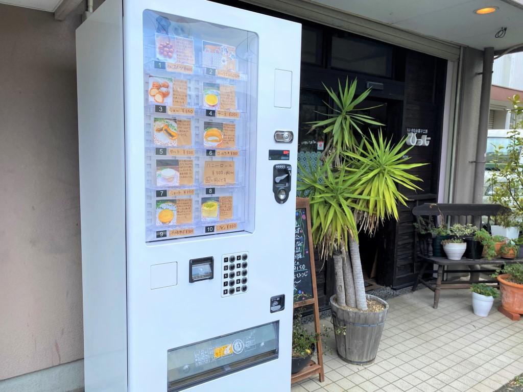 年中無休で24時間販売する菓子の自販機