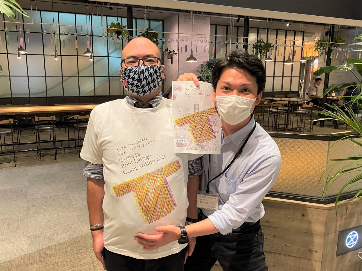 学生・生徒の自由な発想のデザインに期待する館長の廣田さん(左)と副館長の青柳さん(右)