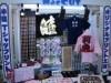 浜松まつりの人気アイテム「内はんてん」-ザザシティでワゴン販売