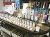 浜松駅ビル・メイワンに雑貨店「フランフラン」 4年ぶりに再オープン